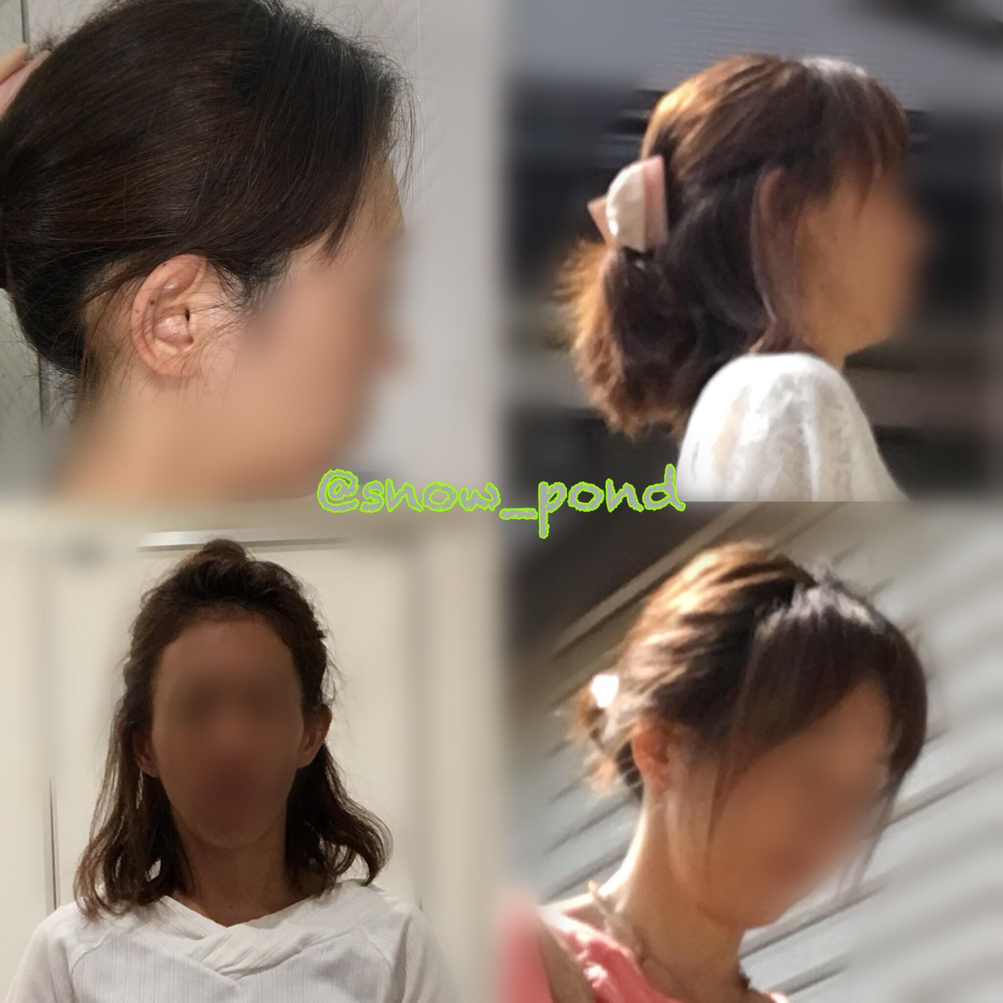ナチュラル 骨格 髪型 診断