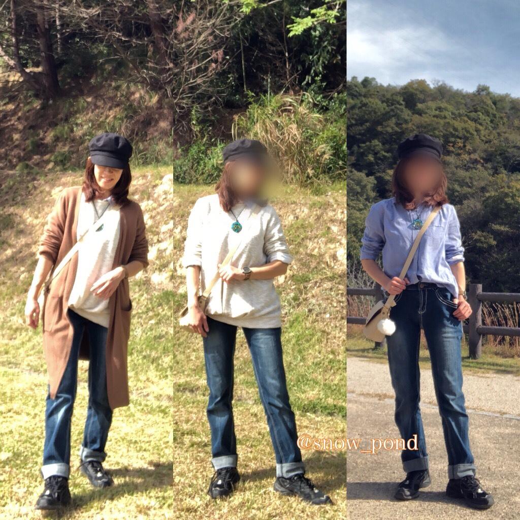 骨格診断ナチュラルタイプ&パーソナルカラースプリング☆服とコスメとキレイになりたい大人のブログ♪